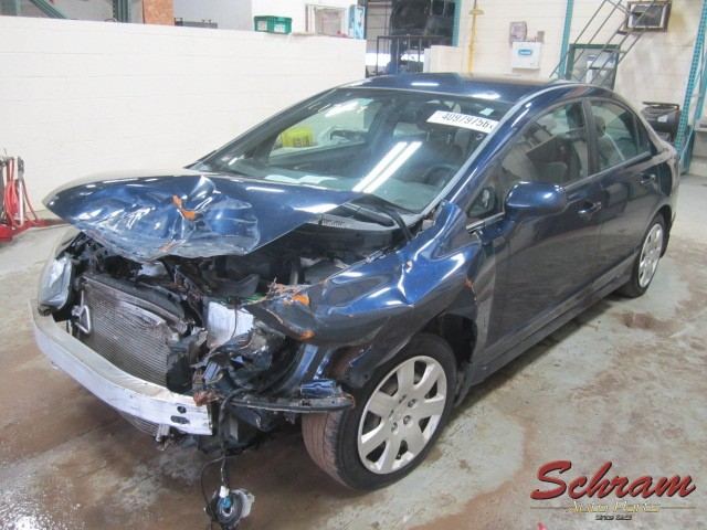 Schram Auto Parts The Best In New And Used Parts